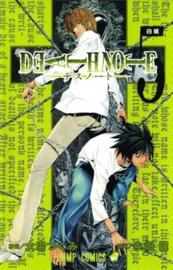Death Note - Volume 5 - sc - 2021