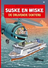 PRE-order - Suske en Wiske -De drijvende Dokters - deel 360 - sc - 2021 - NIEUW!
