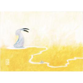 Postkaart A6 | Cry me a river | 1 stuk