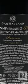 San Marzano - Anniversario 62