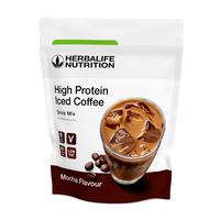 High Protein Iced Coffee Mokka